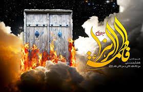 متن کامل خطبه فدکیه حضرت زهرا(س) + ترجمه