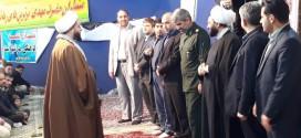 مسؤول جدید ستاد برگزاری نماز جمعه باقرشهر وکهریزک معرفی شد