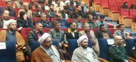 مراسم ویژه نهم دیماه در باقرشهر وکهریزک برگزارشد
