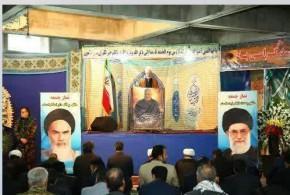 مراسم گرامیداشت سردارشهید حاج قاسم سلیمانی در مصلی نماز جمعه باقرشهر برگزار شد