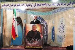 حجت الاسلام والمسلمین استیری امام جمعه باقرشهر:حمایت از شورای نگهبان حمایت ازقانون است