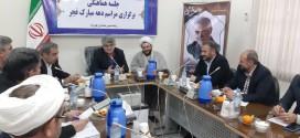جلسه ستاددهه مبارکه فجر در بخشداری کهریزک برگزارشد