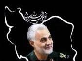 پیام تسلیت رهبرمعظم انقلاب در پی شهادت سردار شهید سپهبد قاسم سلیمانی