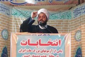 حجت الاسلام والمسلمین استیری امام جمعه باقرشهر: دشمن در بیرونق کردن انتخابات ناکام ماند