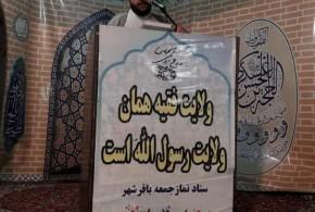 جشن میلاد امام حسن مجتبی علیه السلام در مصلی نماز جمعه برگزار شد