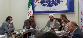 اولین جلسه شورای فرهنگ عمومی سال ۹۹در باقرشهربرگزارشد