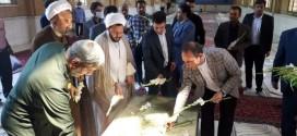 مسئولین باقرشهر وکهریزک به مقام شامخ شهدای ۷تیر ادای احترام کردند