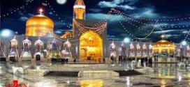 پیام تبریک امام جمعه محترم بافرشهر حجت الاسلام والمسلمین استیری به مناسبت ولادت باسعادت امام رضا