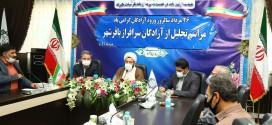 باحضور امام جمعه محترم باقر شهر از آزادگان سرافراز باقرشهر تجلیل شد