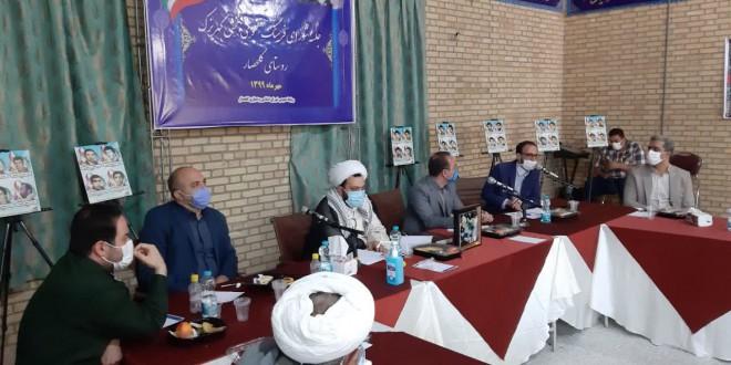 حجت الاسلام والمسلمین استیری در جلسه شورای فرهنگ عمومی :برون رفت از معضلات آسیبهای اجتماعی نیاز مند همراهی همه دستگاههاست