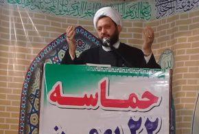 حجت الاسلام والمسلمین استیری امام جمعه باقرشهر : ملت ما ثابت کرده که در جنگ اراده ها ،هیچ وقت نخواهد شکست